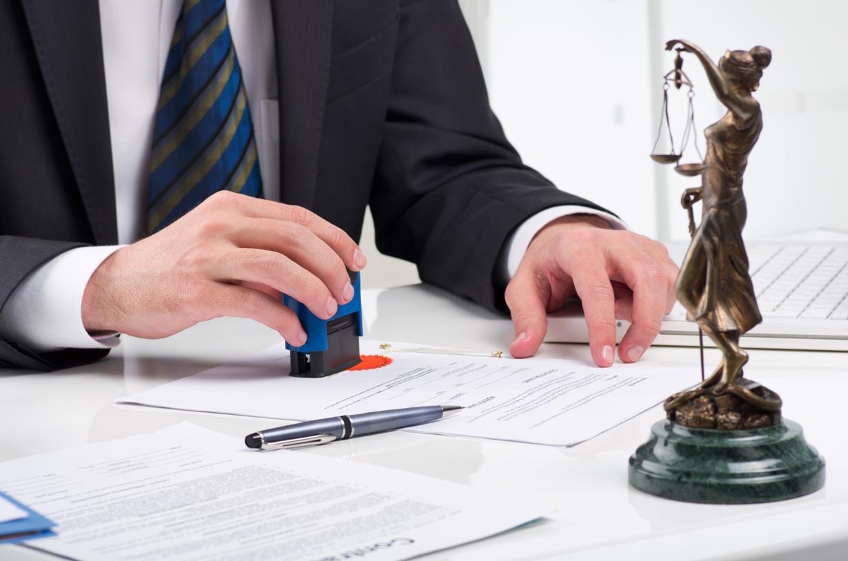 Легализация и превод на документи